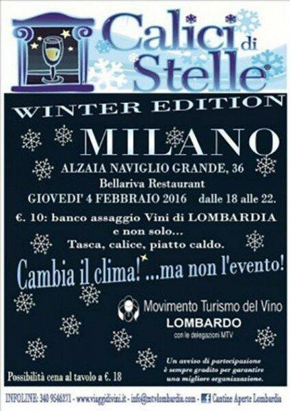 Каличи ди стелле 2016 зима