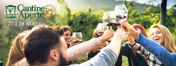 Винодельни открыты