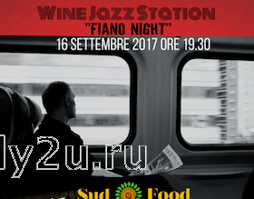 WINE Jazz Station