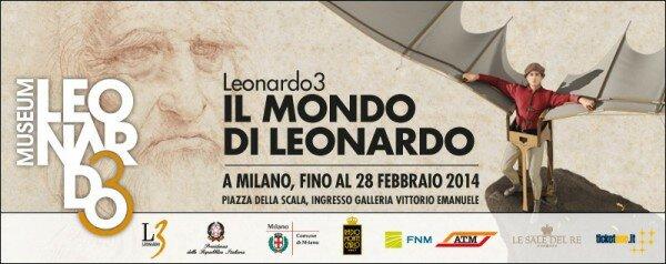Леонардо3 - мир Леонардо
