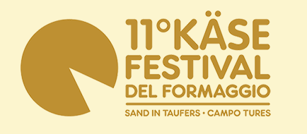 11й Фестиваль сыра Кампо Турес