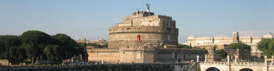 Италия для Вас