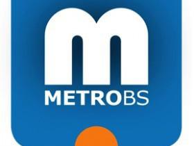 Открытие нового метро