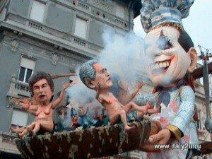 Берлускони и министры