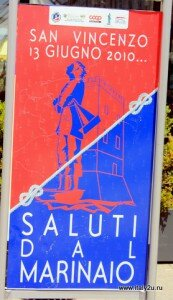 символ города San Vincenzo =  Marinaio
