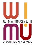 Музей Вина в Бароло