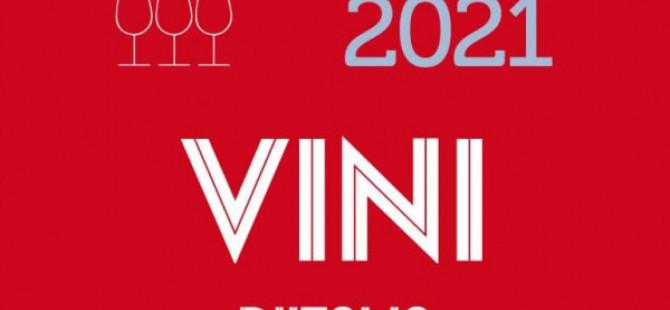 Лучшие вина Италии - 2021